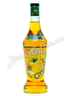 Сироп Vedrenne Лимон