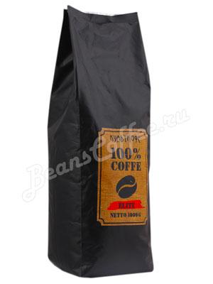 Кофе Культкофе в зернах Вurundia ELITE Elites Arabika 1 кг