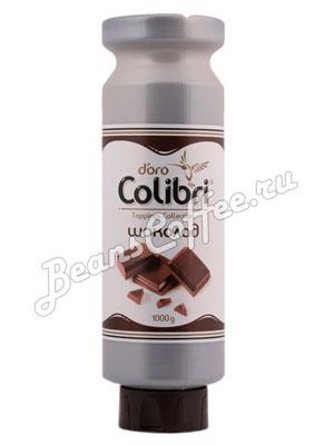 Топпинг Colibri D'oro Шоколад 1 кг