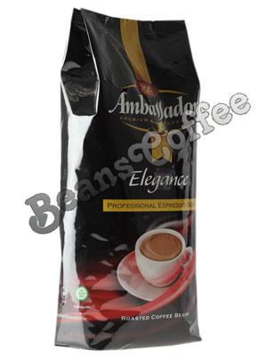 Кофе Ambassador в зернах Elegance 1 кг