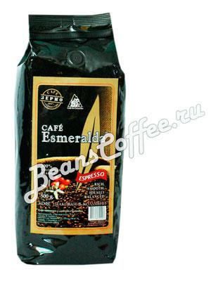 Кофе Cafe Esmeralda Эспрессо в зернах 500 гр