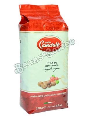 Кофе Camardo в зернах Etiopia