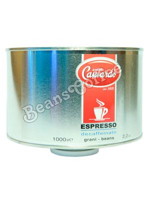 Кофе Camardo в зернах Decaffeinato