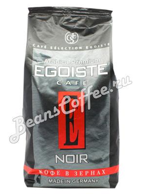 Кофе Egoiste в зернах Noir 1 кг