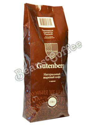 Кофе Gutenberg в зернах Гватемала Антигуа