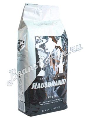 Кофе Hausbrandt в зернах Trieste 1 кг