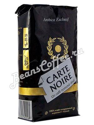 Кофе Jacobs в зернах Carte Noire 250 гр