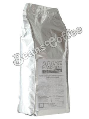 Кофе Jardin в зернах Sumatra Mandheling Professional