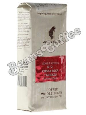 Кофе Julius Meinl в зернах Costa Rica Tarrazu №2