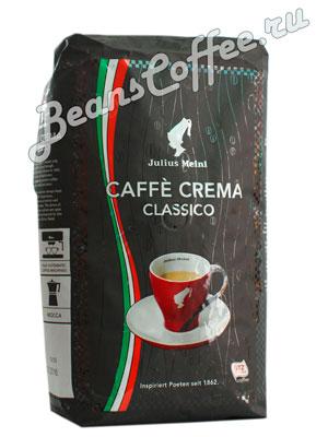 Кофе Julius Meinl  в зернах Caffe Crema 1 кг