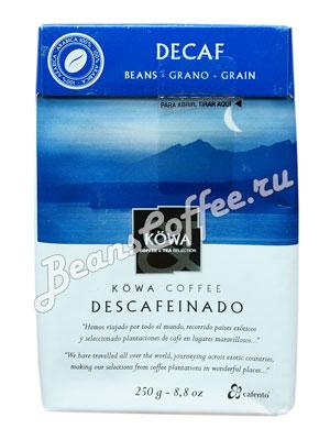 Кофе Montecelio Descafeinado в зёрнах 250 гр