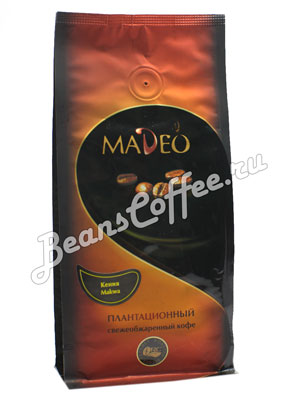 Кофе Madeo в зернах Кения 200 гр