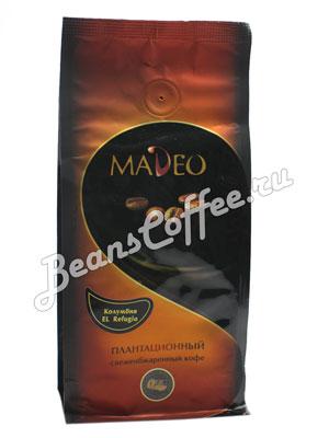 Кофе Madeo в зернах Колумбия Супремо 200 гр