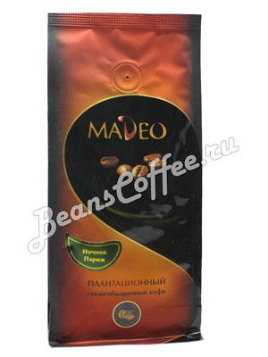 Кофе Madeo в зернах Ночной Париж 200 гр