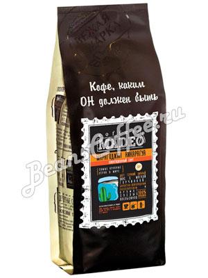 Кофе Madeo в зернах Марагоджип Никарагуа 500 гр