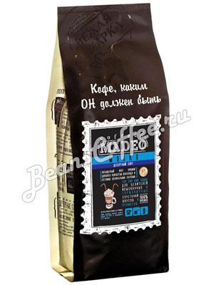 Кофе Madeo в зернах Мокко 500 гр