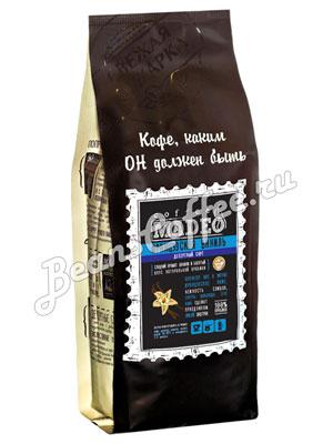 Кофе Madeo в зернах Французская ваниль 500 гр