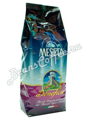 Кофе Meseta в зернах Beneficio 1 кг