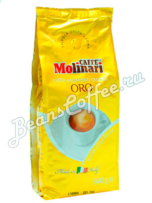 Кофе Molinari в зернах Oro 500 гр