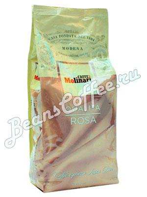 Кофе Molinari в зернах Rosso 1кг