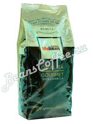 Кофе Molinari в зернах Gourmet 1кг