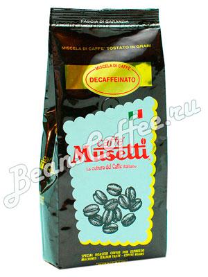 Кофе Musetti в зернах Decaffeinato