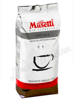 Кофе Musetti в зернах Speciale 1кг