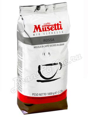 Кофе Musetti в зернах Rossa