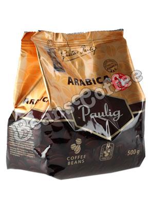 Кофе Paulig (Паулиг) Arabica в зёрнах 500 г