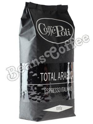 Кофе Poli в зернах Arabica 100%