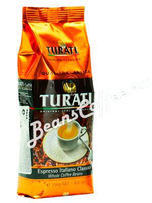 Кофе Turati в зернах Classica 250 гр