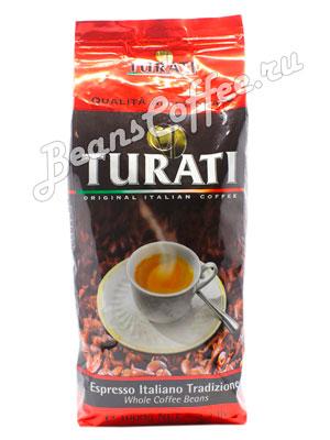 Кофе Turati в зернах Affezionato 1 кг