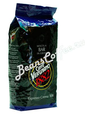 Кофе Vergnano в зернах Espresso Crema 800 1 кг