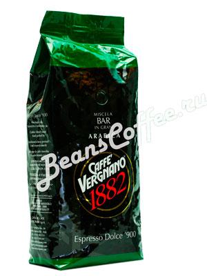 Кофе Vergnano в зернах Espresso Dolce 900 1 кг