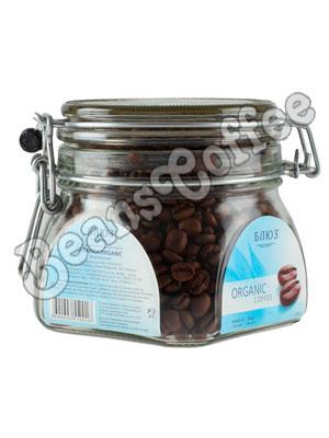 Органический кофе в зернах Brazil Bourbon