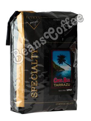 Кофе Costa Rica Tarrazu (Коста Рика Тарразу) в зернах 1 кг
