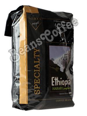 Кофе Ethiopia Harar (Эфиопия Харар) в зернах 1 кг