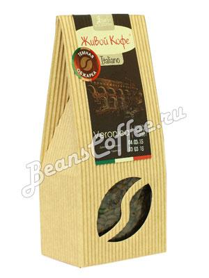 Живой кофе в зернах Вероника 200 гр