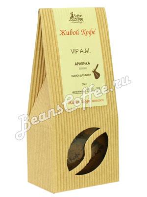 Живой кофе молотый Эспрессо VIP A.M. помол для турки 200 гр