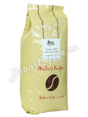 Живой кофе в зернах Марагоджип Никарагуа 1 кг