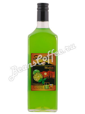 Сироп Sweetfill Мохито 0,5 л