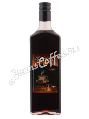 Сироп Sweetfill Кофейный 0,5 л