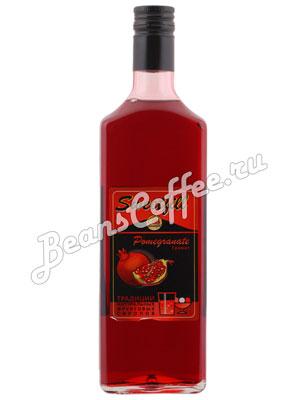 Сироп Sweetfill Гранат 0,5 л