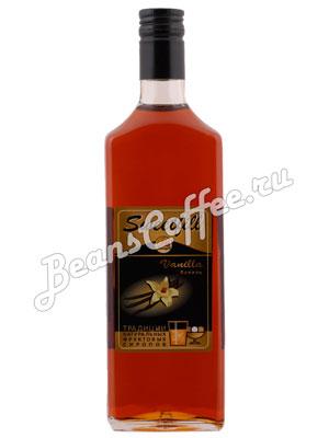 Сироп Sweetfill Ваниль 0,5 л