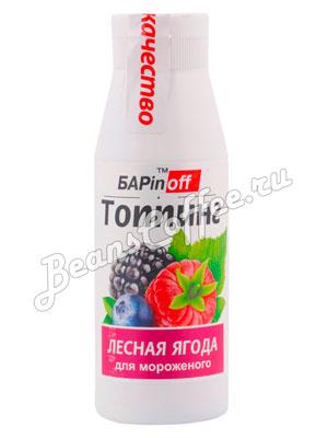 Топпинг Баринофф Лесная ягода 0,22 л