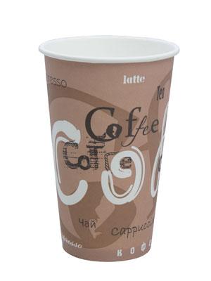Стакан бумажный однослойный 400 мл Кофе