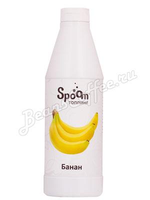 Топпинг Spoom Банан 1 л
