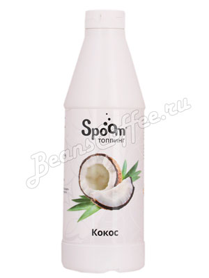 Топпинг Spoom Кокос 1 л