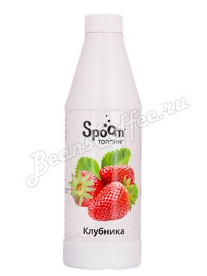 Топпинг Spoom Клубника 1 л