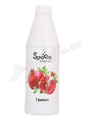Топпинг Spoom Гранат 1 л